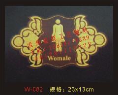 浙江温州有机浮雕洗手间牌生产供应商 供应有机浮雕洗手间高清图片