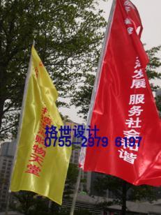 深圳彩旗挂门牌金属腐设计制作生产图片