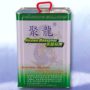 供应环保橡胶处理剂批发