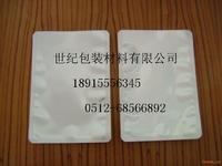 供应南京铝箔袋 中封铝箔袋