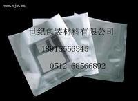 供应盐城铝箔袋 防静电铝箔袋