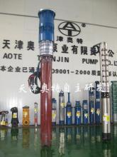 供应潜水泵