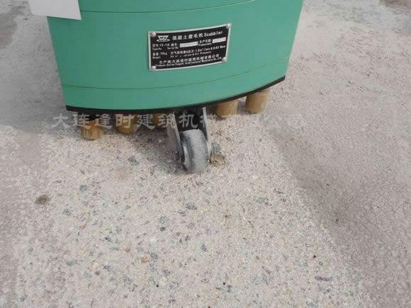 供应混凝土凿毛机 手推式十一头混凝土凿毛机