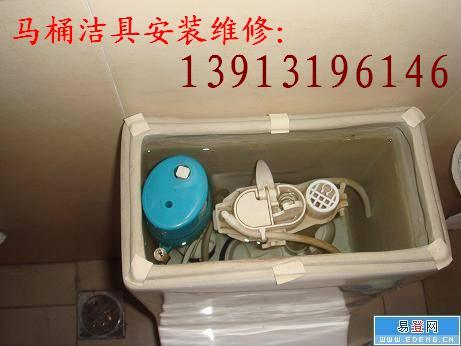 水箱限位电路图