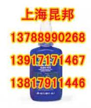 供应Permatex29132太阳牌