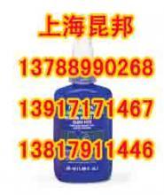 供应Permatex80060太阳牌