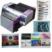 供应数码产品彩色印刷机