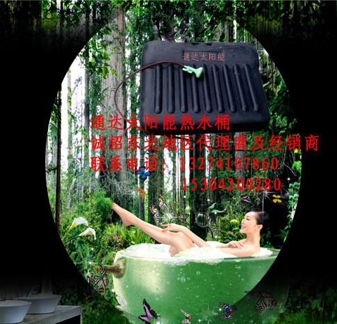 太阳能塑料热水桶图片