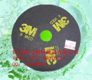 3M超级不织布HP轮图片