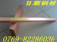 进口钨铜高级焊接电极材料钨铜图片