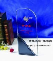 供应协会活动奖牌表彰大会奖品水晶纪念品水晶奖牌定做
