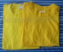 供应空白广告衫-文化衫-男式T恤衫