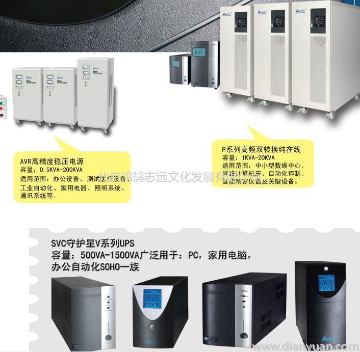 邵阳UPS电源山特-邵阳UPS图片/邵阳UPS电源山特-邵阳UPS样板图