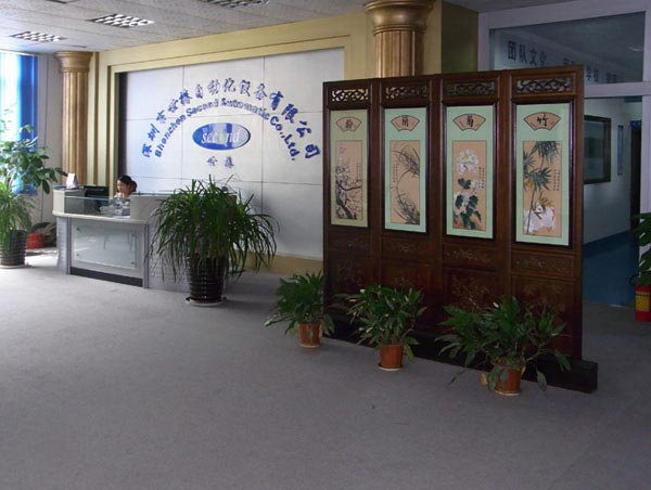 深圳市世椿自动化设备有限公司图片