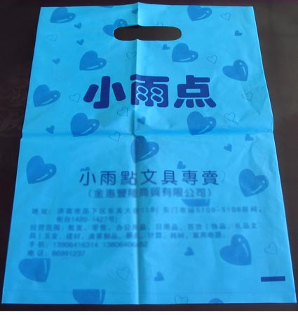 专业生产各种精美塑料袋包装济南精美塑料包装