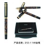 供应14K金德国公爵211-1宝珠笔