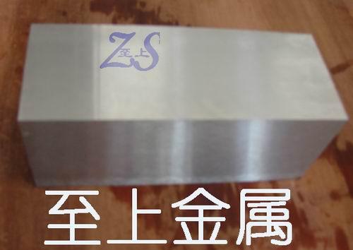 供应日本进口白钢针白钢冲针耐高温批发
