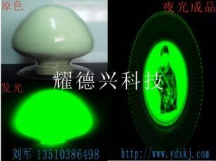 闪光新奇玩具用夜光粉新奇电子玩图片