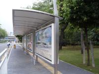 供应城市公路候车亭公交站台不锈钢候车亭