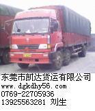 东莞万江货运公司 东莞到天津汽车运输 东莞至天津物流机械设备运输批发