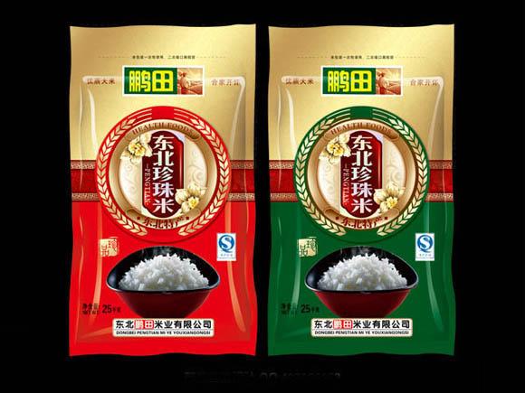 供应广州食品包装设计产品包装设计广州食品包装设计产品包装设计批发