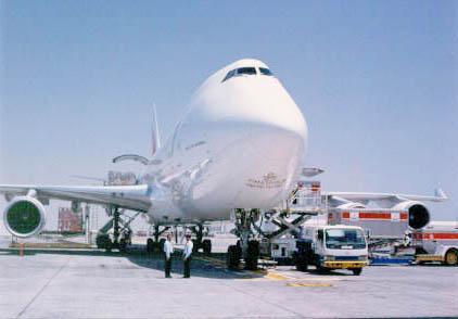 长春至重庆飞机