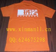 供应polo衫-订做男式T恤衫