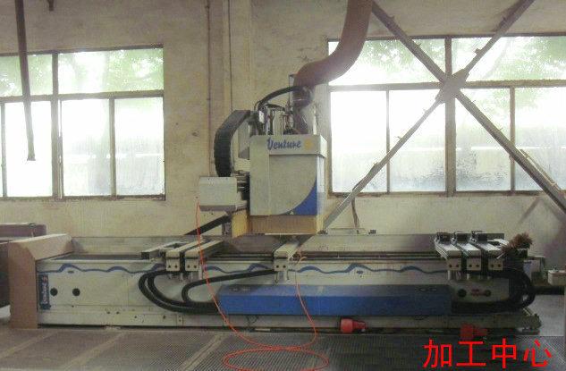 供应加工中心批量生产办公家具民用家居加工中心加工中心中国上海图片