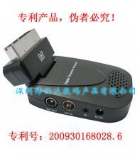供应DVB-T数字电视接收器