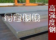 高强度钢BS700MC/Q690D