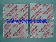 广州纤维干燥剂厂图片