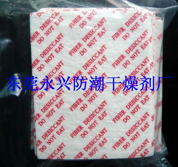 浙江纤维干燥剂厂