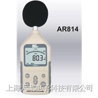 噪音计生产厂家,噪音计批发,上海噪音计