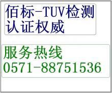 GBT6040-2002塑料及成品红外光谱分析检测