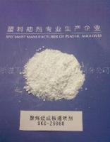 供应PP片材增透剂