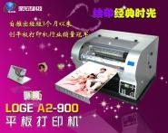 深圳万能打印机图片
