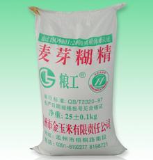 供应麦芽糊精玉米淀粉