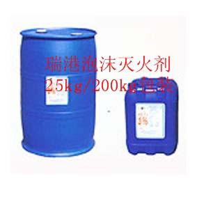 供应水成膜抗溶泡沫灭火剂泡沫消防药剂批发
