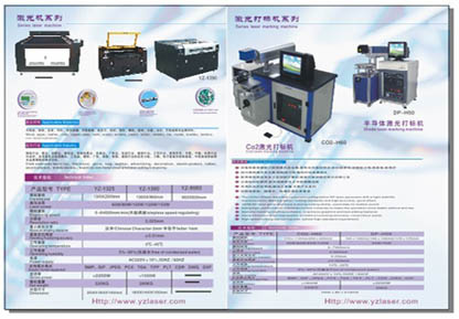 广州越众电子设备有限公司