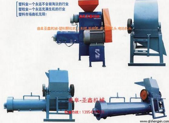 cc双螺杆塑料造粒机械厂图片/cc双螺杆塑料造粒机械厂样板图