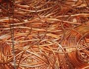 供应惠州回收废铜废铝废不锈钢13713087895黄先生