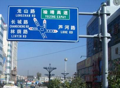 供应广州交通标志牌,公路标志牌