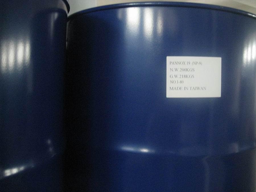 磐亚 200kg铁桶