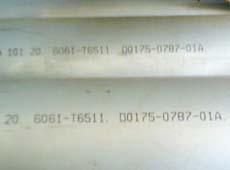 供应6061精拉铝棒7075精拉铝棒-美航