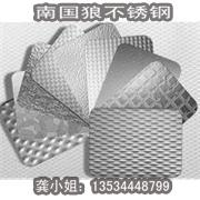 广州不锈钢压花板图片