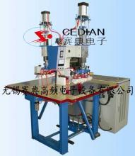 供应高频熔断焊接机