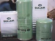 供应寿力250007-842机油滤清器寿力机油滤清器