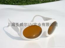 供应UV防护眼镜UV防护镜UV镜防护眼罩