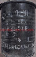供应河南氧化铜郑州氧化铜厂家供应氧化铜