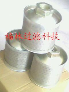 供应润滑油过滤器滤芯
